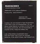 battery 1600