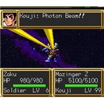 Given how long the typical RPG is, having an emulator that gives you the fastest gameplay experience is essential for cutting through the grind like in Super Robot Wars 3.