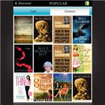 Kobo BlackBerry App