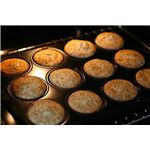800px-Cranberry-Mohn Muffins in baking tray