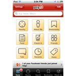 Yelp basics home screen