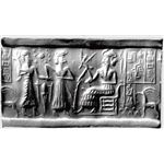 Sumerian Artifact Showing 10th Planet
