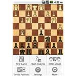 Shredder Chess App