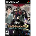 Devil Summoner 2 PS2 Boxshot