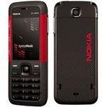 Сотовые телефоны.  29 мая 2012 г. в 08:17.  Продам сотовый телефон Nokia Express music 5310 в Кемерово.