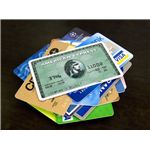 Credit cards are becoming