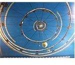 Franeker Planetarium