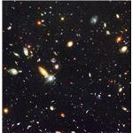 Hubble Deep Field photo