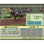 G1 Jockey 2008 Screenshot