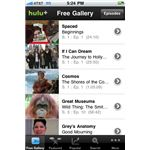 Hulu Plus iPhone