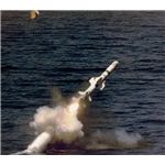 Harpoon Missile From Wiki Commons