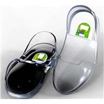 Ambulator GPS shoes