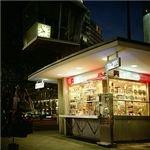 Kiosk by Esmuz