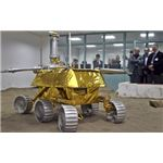 A prototype for the proposed Chinese lunar rover