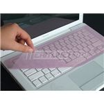 Meritline Keyboard Skins