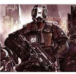 Cool looking armor? Definitely