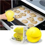 pac-man kitchen gadget