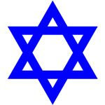 260px-Star of David.svg