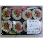 Spciy tuna rolls on sale at Nijiya Market
