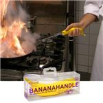 banana-handle-kitchen-gadget