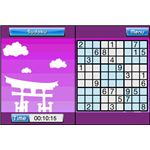 Backgrounds in Sudoku Challenge are subtle and plain