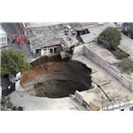 sinkhole via creative common license