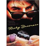 Risky Business Movie Poster by SoundonSight