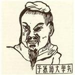 591px-Sun-tzu