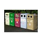 120px-Recycling bins Japan