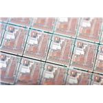 Integrated circuit by tambako the Jaguar http://www.flickr.com/photos/tambako/2787510624/