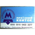Smart Card Technology Pros And Cons: Kiev metro RFID card
