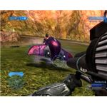 Halo Rocket Launcher in multiplayer