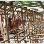 Steel Cage Reinforcement