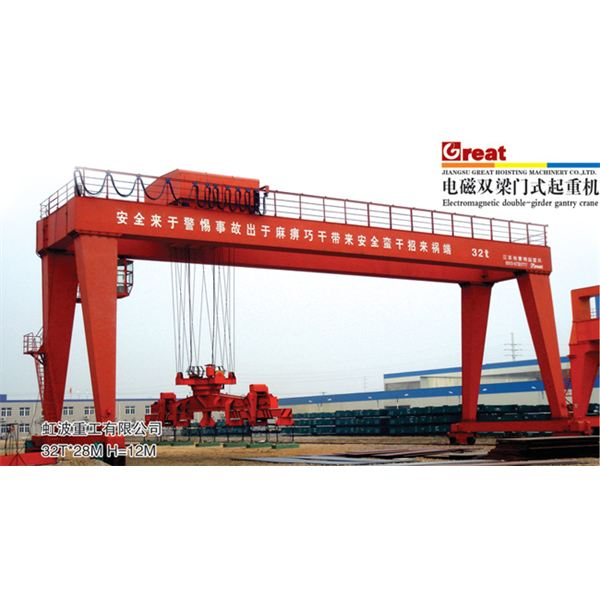 Crane Lifts Steel Plates