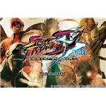 street fighter IV volt 1
