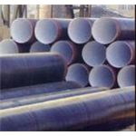Steel Pipe from HBXSR website