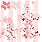 Sakura Brushes by pigmonkeynsuzi