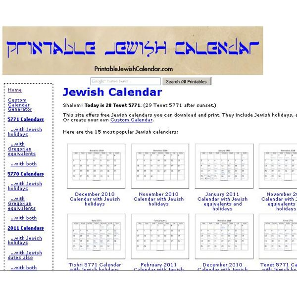 10 Free Printable Jewish Calendars For Reference And Learning