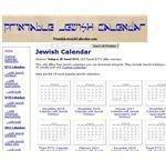 Jewish Calendar 001