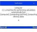 E71 Dictionary & Translation Pro