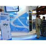 800px-2010 Taipei IT Month Day6 Hall1-MOEA Cloud Computing Pavilion Wistron Mobile Data Center