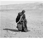 Bedouin Sword Dance
