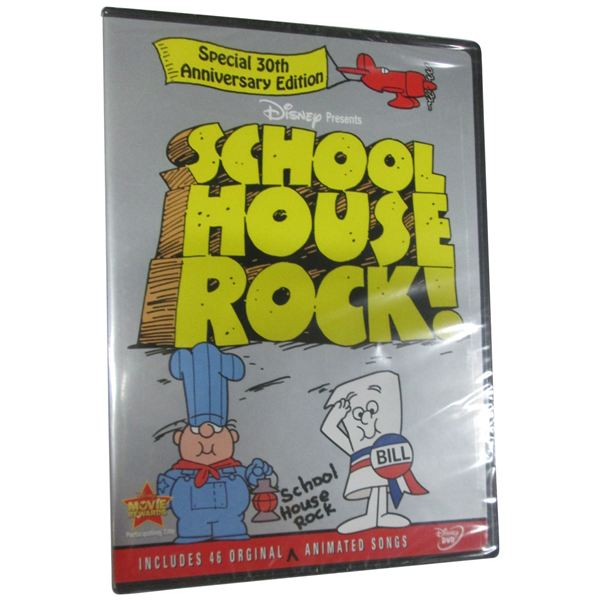 Teaching Conjunctions: A Lesson Plan on How to Teach Conjunctions Using Schoolhouse Rock