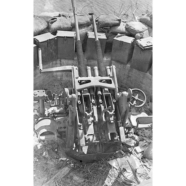 Japanese 25mm autocannon by US Government