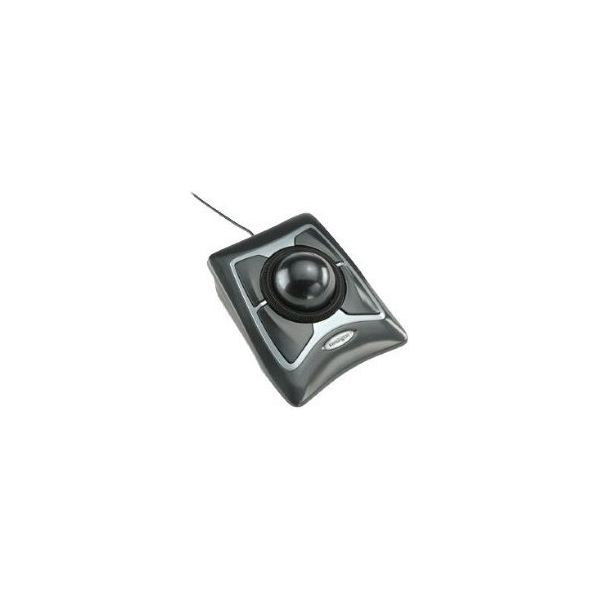 Kensington Expert DiamondEye trackball mouse
