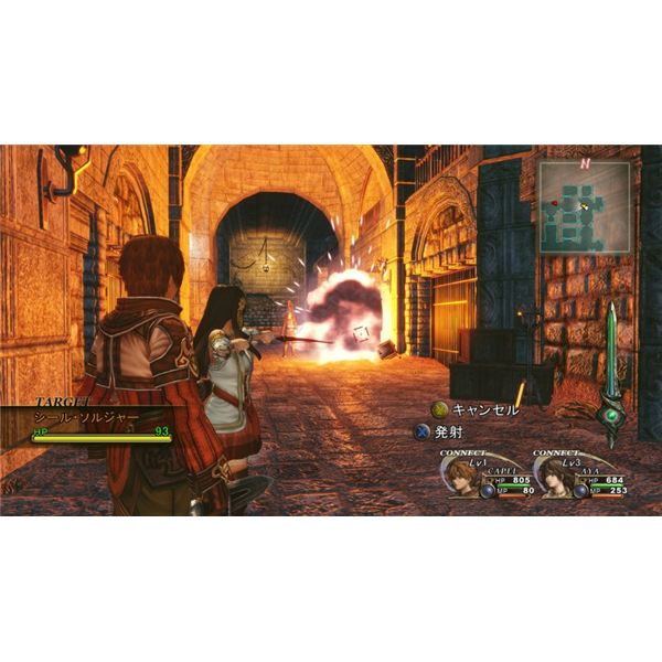 Xbox 360 Infinite Undiscovery - Becoming a Hero is No Easy Task