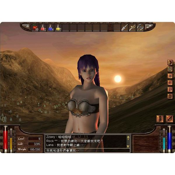 Risk Your Life Review: A Popular Asian MMORPG Which Fails to Inspire