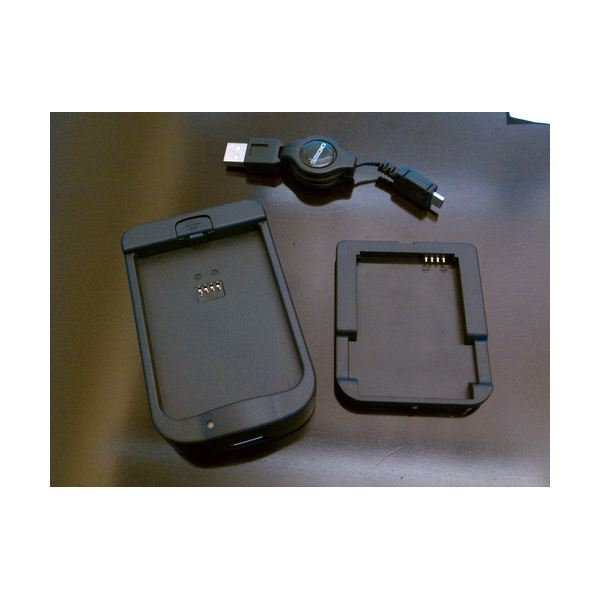 HTC 3-in-1 Battery Charger From Seido