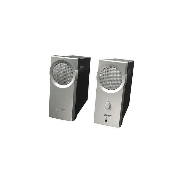 TV Speakers Small Size Yet Great Sound
