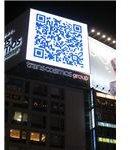 QR Code in Tokyo Japan